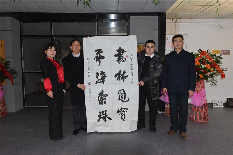 北京宣和书画艺术研究院宝鸡分院揭牌成立
