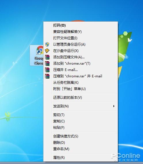 Windows Sandbox 沙盘功能体验的照片 - 12
