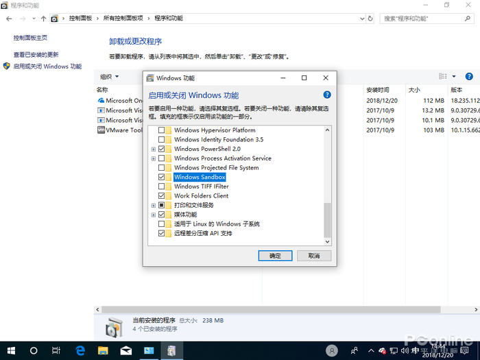 Windows Sandbox 沙盘功能体验的照片 - 2