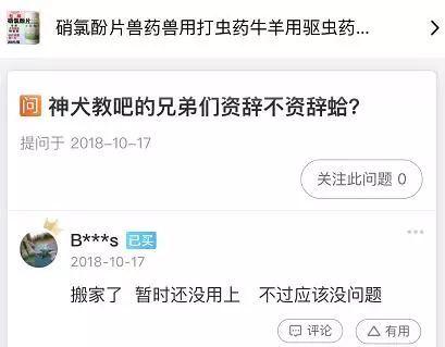 北京多小区频现毒狗事件,新的一波就在圣诞节前后!