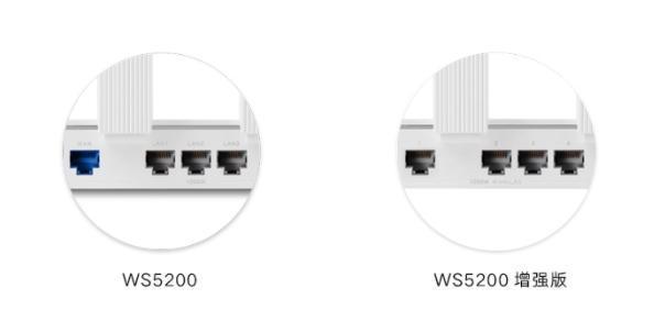 华为路由WS5200增强版上线:Wi-Fi性能提升60%的照片 - 2