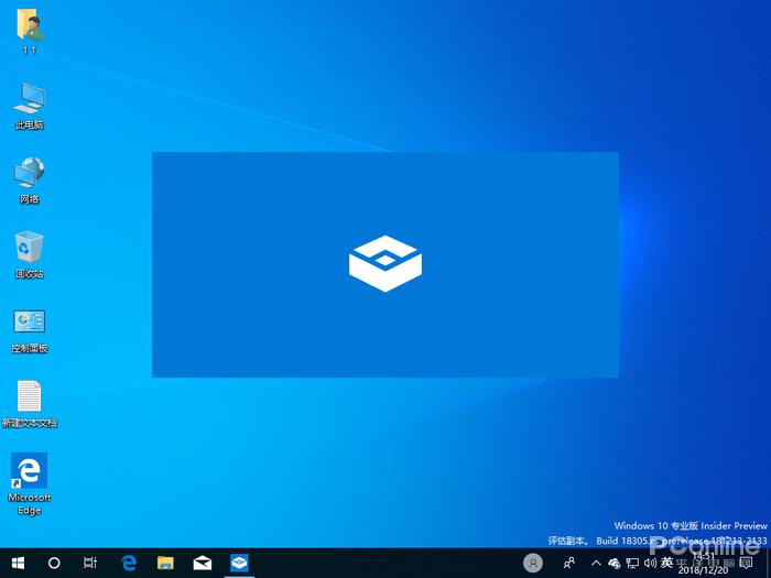 Windows Sandbox 沙盘功能体验的照片 - 3