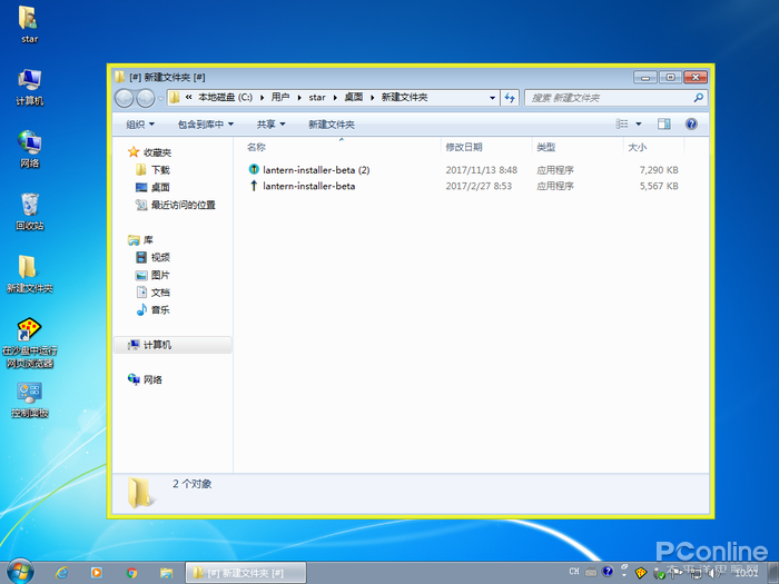 Windows Sandbox 沙盘功能体验的照片 - 15
