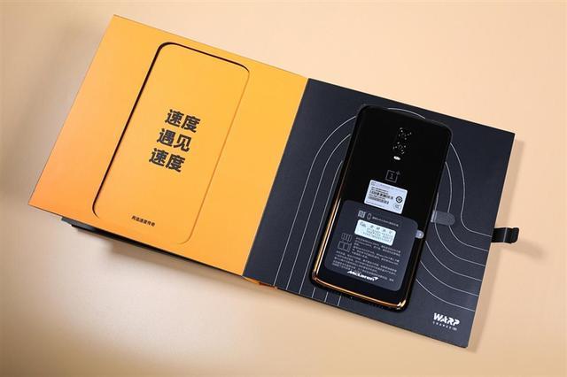 一加6T迈凯伦版评测 探安卓手机速度极限!的照片 - 6