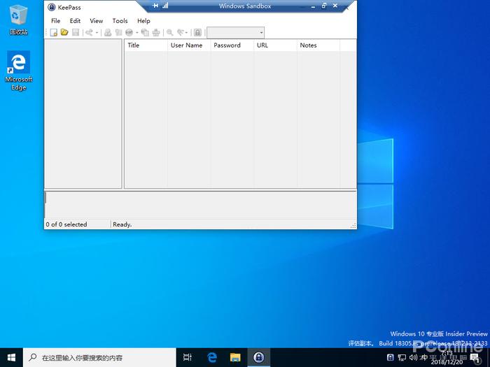Windows Sandbox 沙盘功能体验的照片 - 7