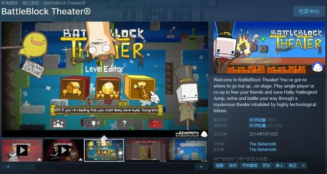 「叽咪特惠」Steam冬促低于60元的游戏推荐——多人游戏篇