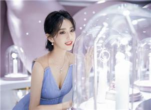 佟丽娅出席钻石世家活动 闪耀派对光芒绽放