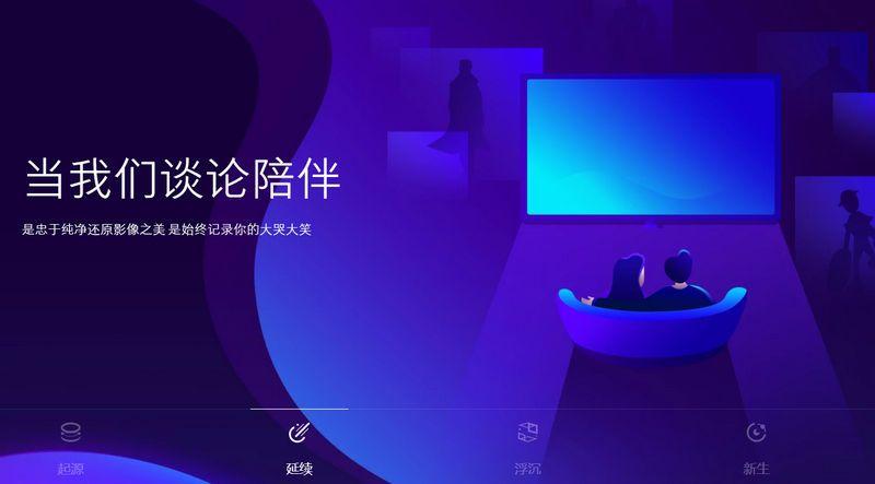 QQ影音4.0官方最新正式版的照片 - 3