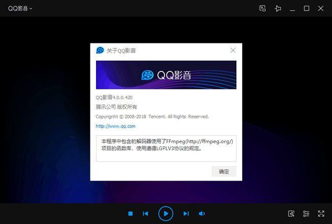 QQ影音4.0官方最新正式版的照片 - 10