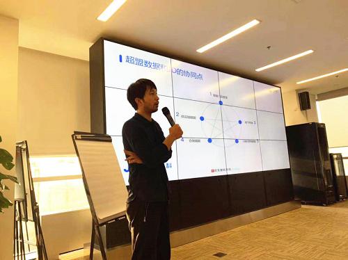 超盟数据创始人&CEO李思贤:人工智能推动零售行业线上线下融合