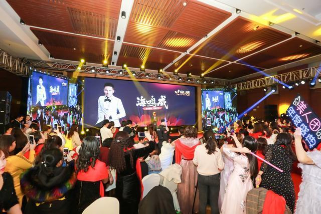 情歌王子海鸣威空降郑州 2019·美人团在郑州隆重举行