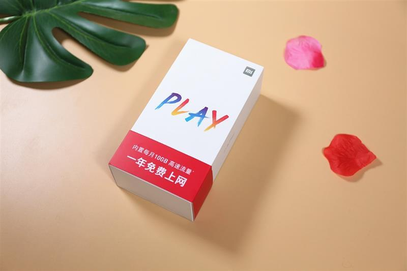 小米Play评测,1年120G流量免费用!的照片 - 4