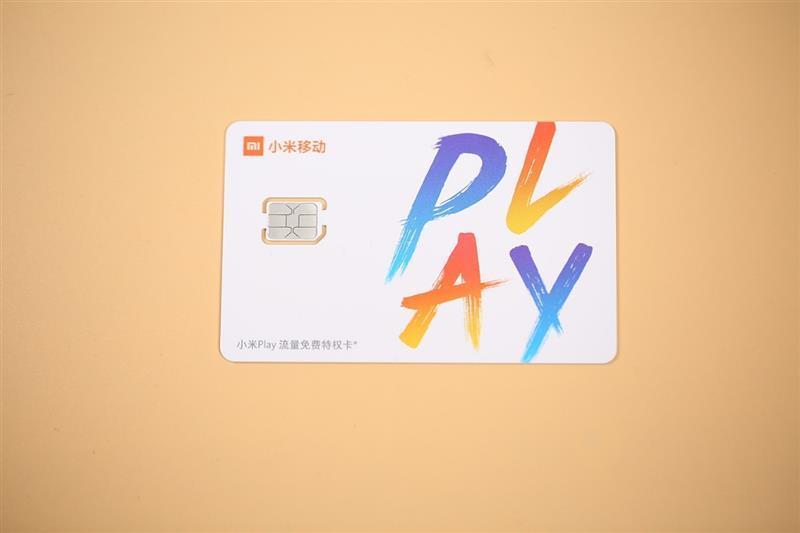 小米Play评测,1年120G流量免费用!的照片 - 16