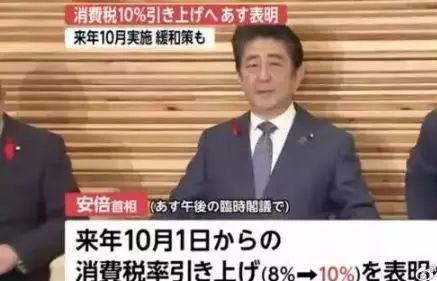 明年10月1日后去日本旅游要交出国税,住宿税等多种税,你还要等?