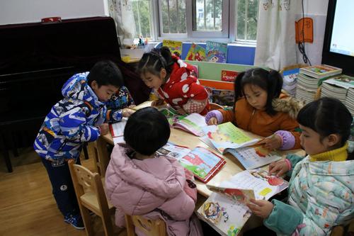 秭归县直机关幼儿园:区域游戏观摩活动精彩纷呈