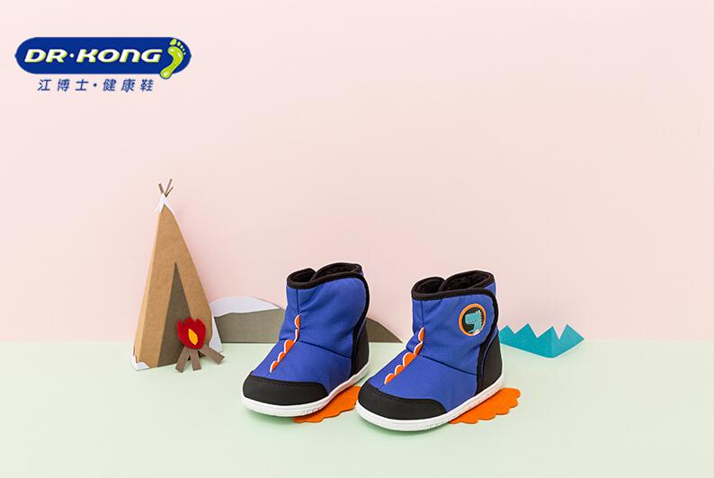 明星育儿经起争议 你会给孩子穿二手儿童鞋吗?