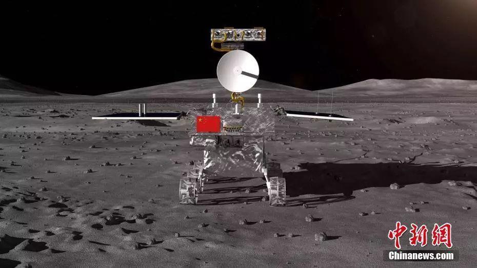 中国人完成人类首次壮举!嫦娥四号成功着陆月球背面