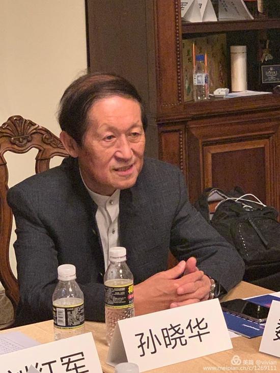 砚文化委员会第三届企业家沙龙座谈会在三亚圆满召开