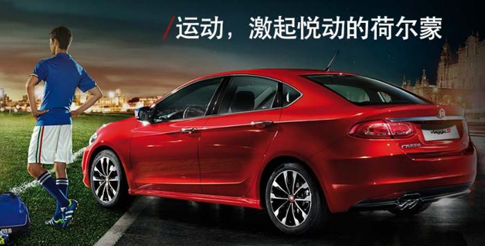 改革开放40年 盘点退出中国舞台的车和品牌