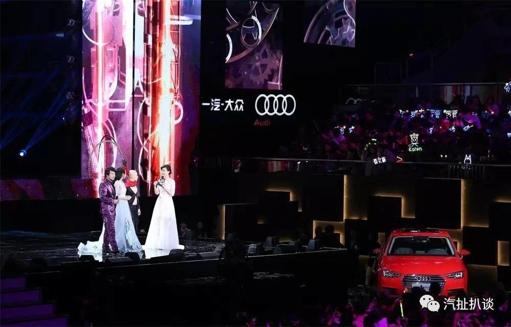 看到舞台上的车 发现车企才是跨年晚会的金主
