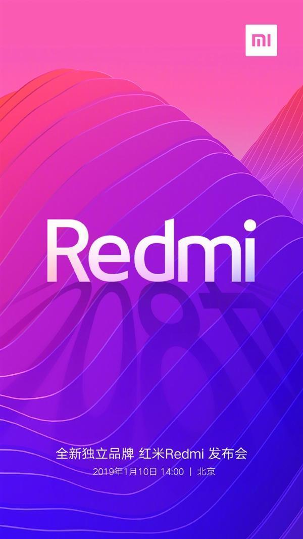小米开年第一件大事宣布 红米成全新独立品牌的照片 - 3