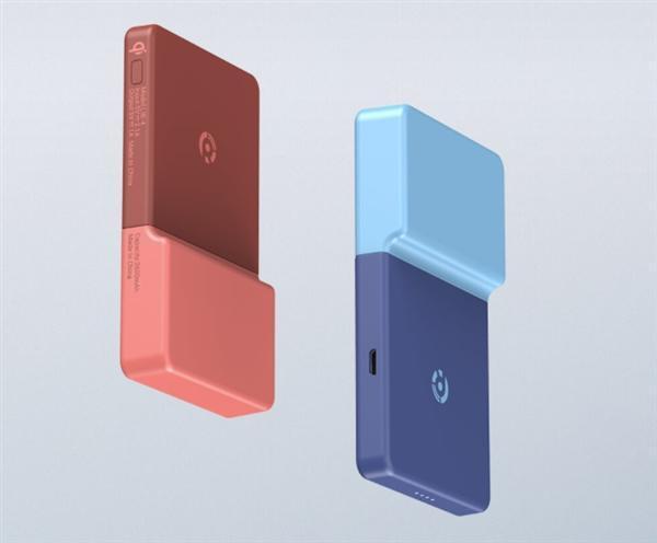 小米有品上架电力贴移动电源:模块化设计/无线充电的照片 - 1