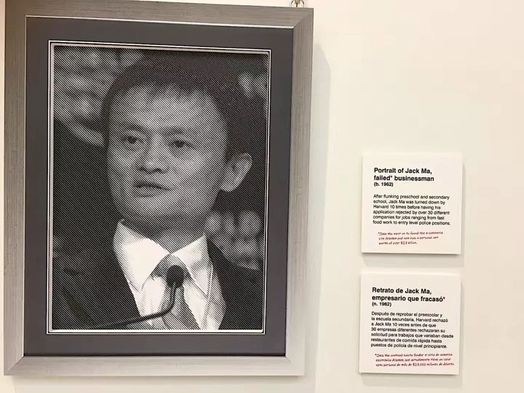 马云是唯一出现在西雅图科学馆名人栏的中国人