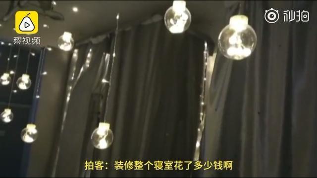 美女研究生打造仙女寝室惊动中国消防的照片 - 6