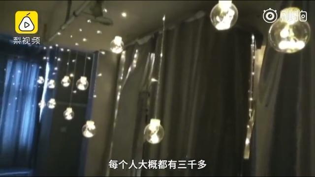美女研究生打造仙女寝室惊动中国消防的照片 - 7
