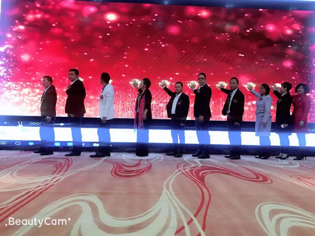 新年首役 ag8亚游国际共享网海南运营中心启动大会圆满
