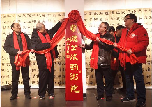 纪念大运河申遗五周年——简牍书法艺术展亮相副中心
