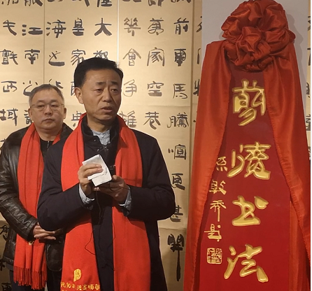 纪念大运河申遗五周年――简牍书法艺术展亮相副中心