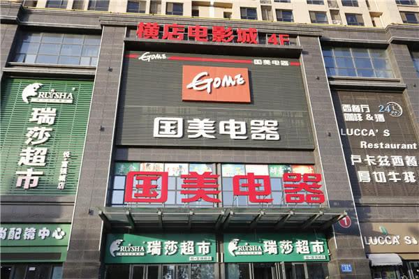 唐山悦・富强城摆开年货大集吃喝玩乐任性逛!