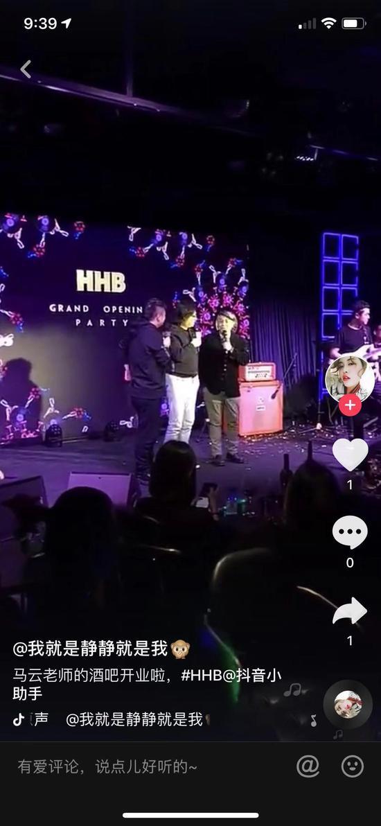 """马云""""HHB平头哥""""酒吧开业:""""给被埋没的音乐人机会""""的照片 - 2"""