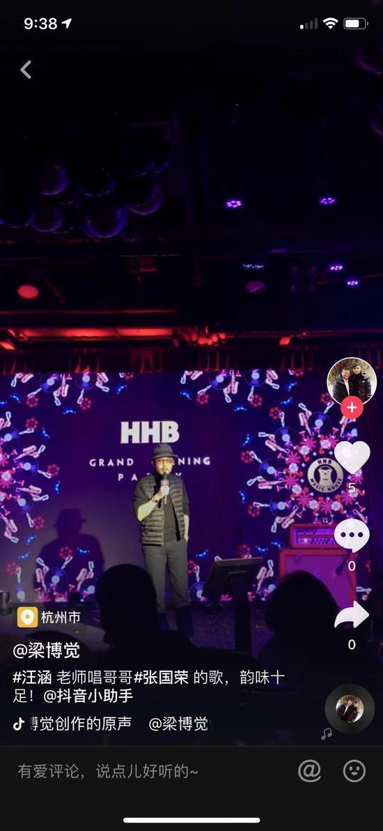 """马云""""HHB平头哥""""酒吧开业:""""给被埋没的音乐人机会""""的照片 - 3"""