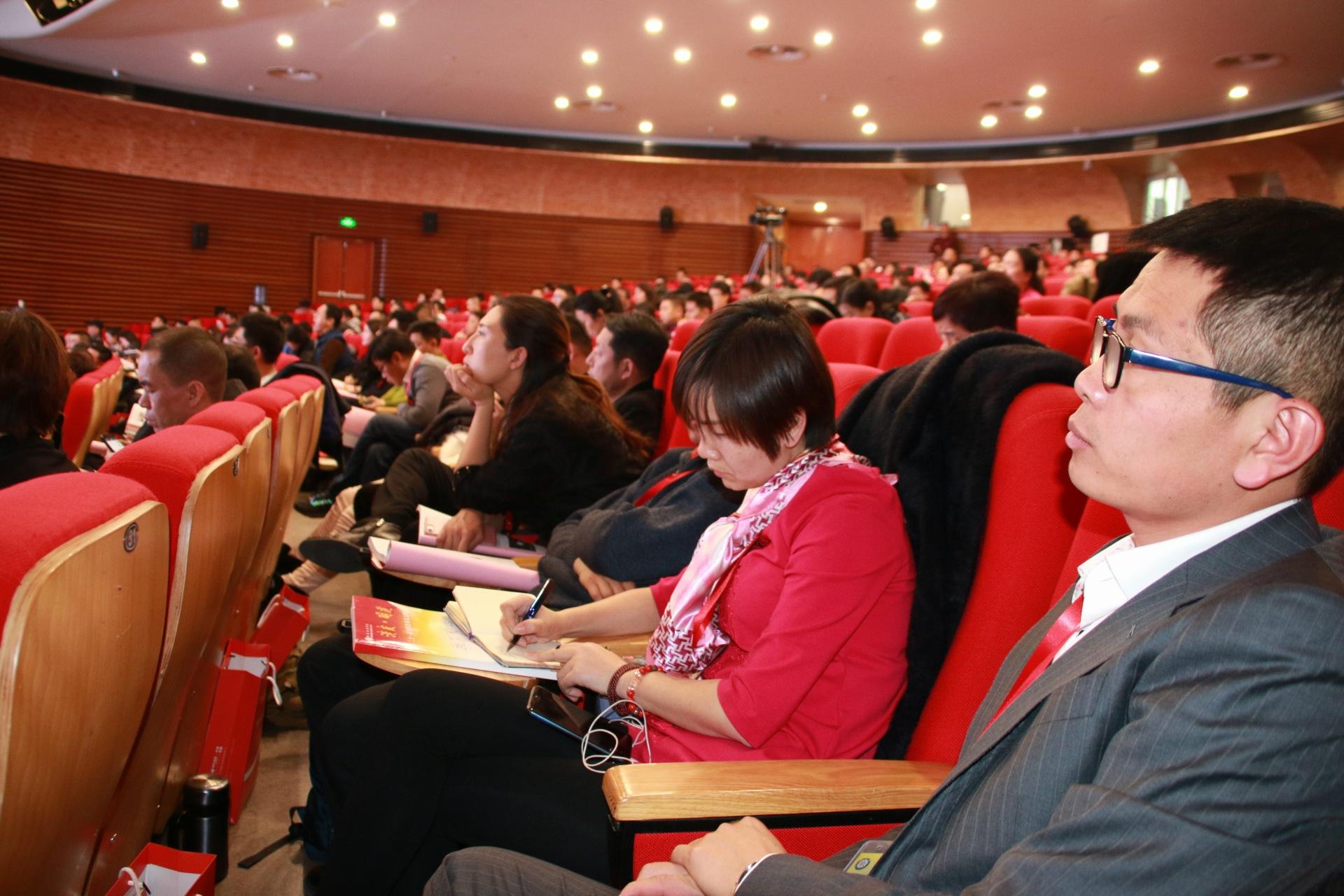 慧运赢创始人崔荣喜教授应邀出席第二十一届中国企业家高峰论坛之清友·明道