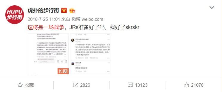 """018年度十大爆红营销推广事件盘点"""""""