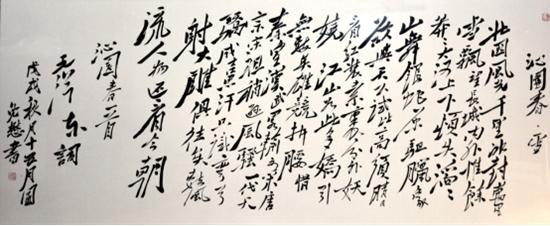 北京胜源2018秋季公益展拍会在京举行