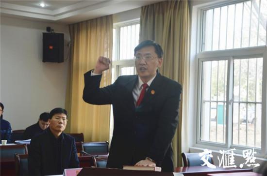 响水县人大常委会任命徐祥为响水县人民法院代理院长