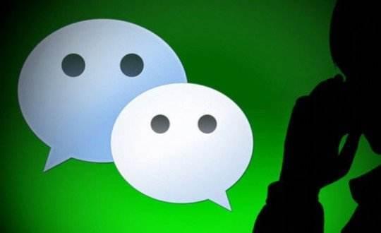 微信被质疑监控聊天,腾讯回应 • 旷晚报