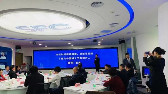粤港澳大湾区文旅产业发展研讨会在广州举行