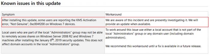 """微软承认Win7升级更新汇总后显示""""非正版""""错误的照片 - 3"""