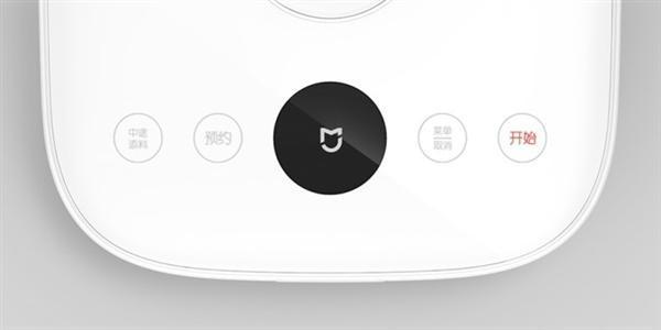 米家电压力锅发布:电磁无极调压 售599元的照片 - 4