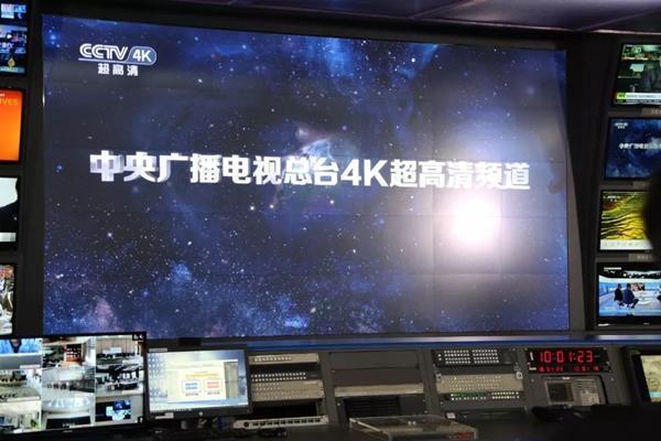 4k電視看有線高清 國內4K超高清電視的現狀及五個發展趨勢