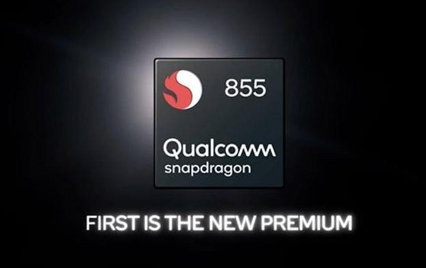 三星S10 Lite基本確認:驍龍855 更低價格,華為P系列首當其衝!