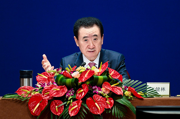 【王健林:發自內心感謝黨和政府,沒有改革開放就沒今天的萬達】 我們發自內心感黨恩