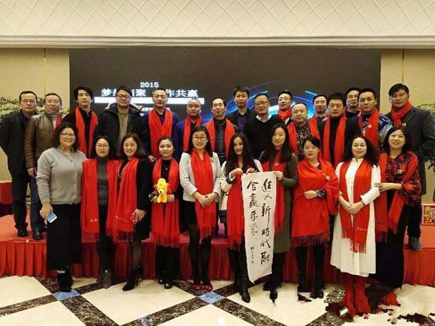 申城棋牌_民揚申城,炫舞天下—民炫地產與酒店平臺五周年慶在上海隆重舉行