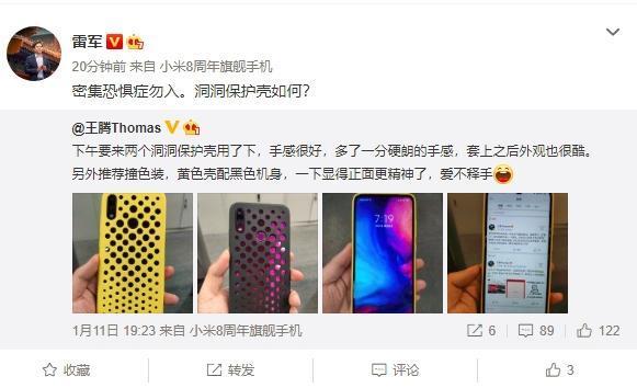 """小米为红米Note 7做了一款""""洞洞"""" 保护壳的照片 - 2"""