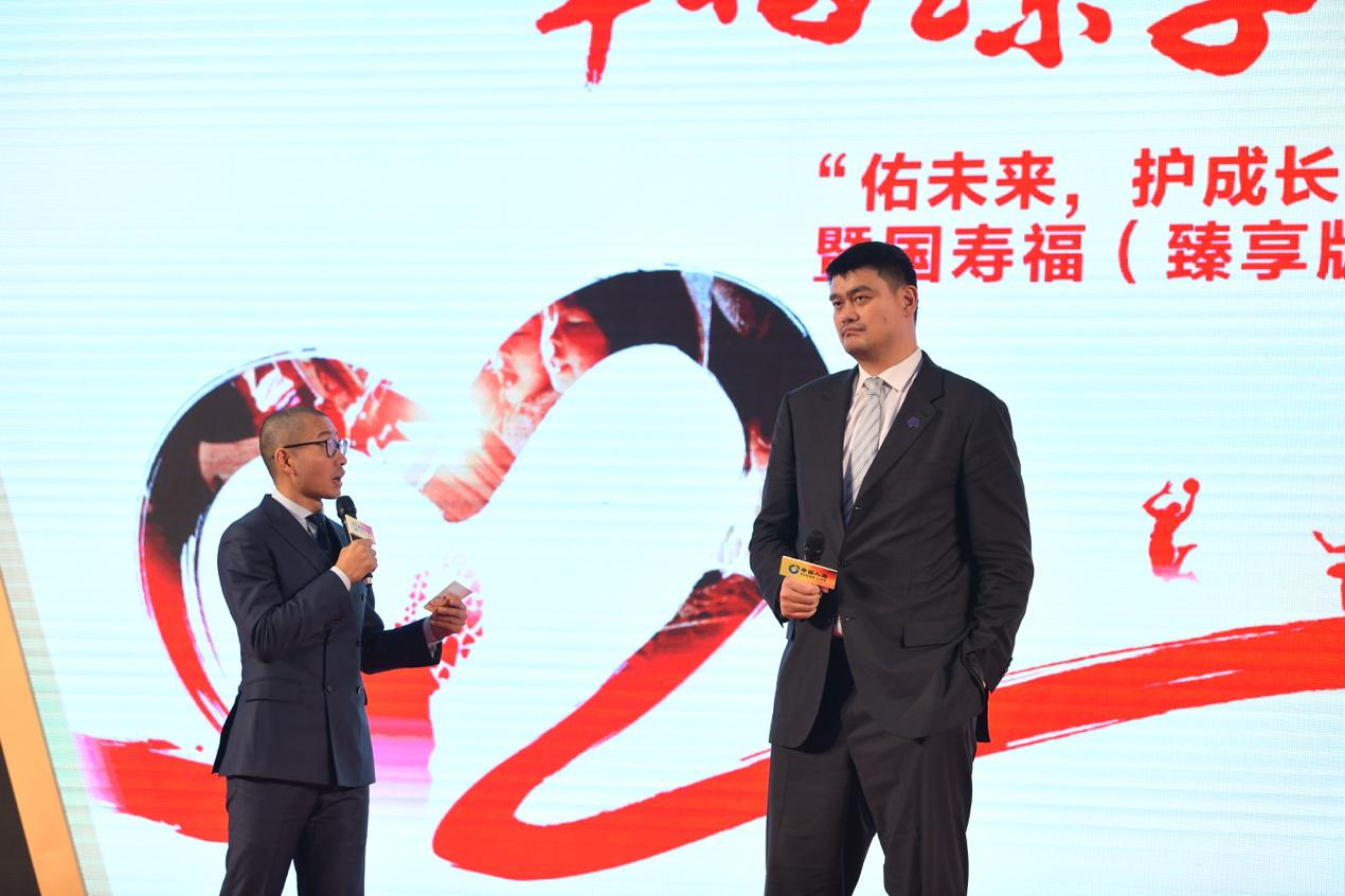 中国人寿推出新保险产品公益计划