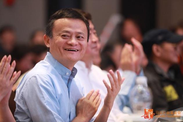 马云乡村教师奖在三亚举办 多数教师第一次看到大海